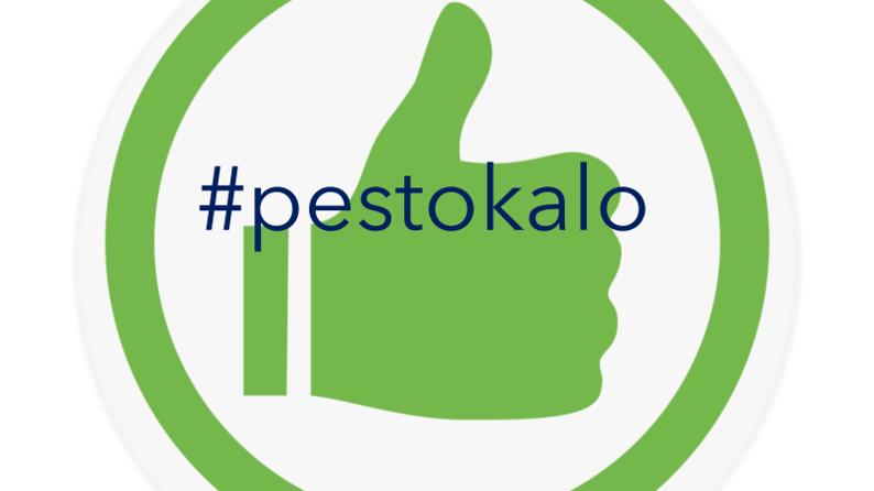 (Ελληνικά) #pestokalo