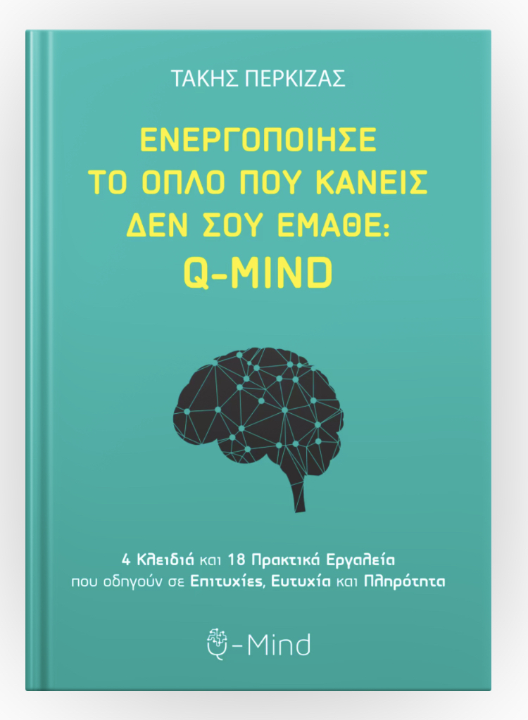 THE 'Q-MIND SYSTEM' BOOK